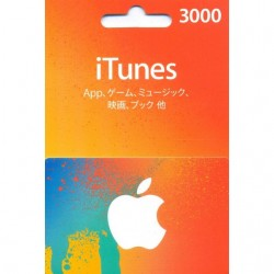 ¥3000 iTunes