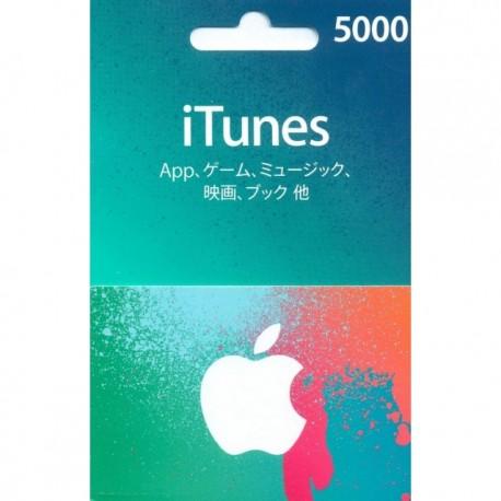 ¥5000 iTunes