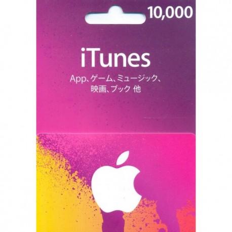 ¥10000 iTunes