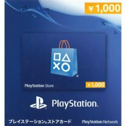 日本 Playstation Network Card PSN ¥1000 禮物卡