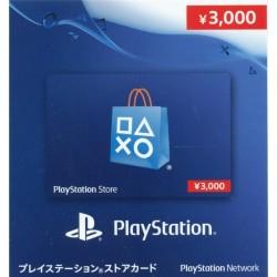 日本 Playstation Network Card PSN ¥3000 禮物卡