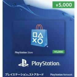 日本 Playstation Network Card PSN ¥5000 禮物卡